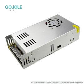 400W大功率LED开关电源灯条广告标识