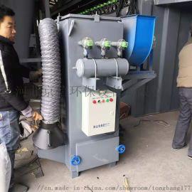 唐山小型防爆干式布袋除尘器上下箱连体式除尘设备