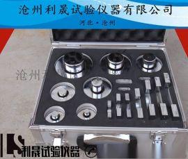 GBT17194-1997电工套管量规,