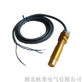 耐磨型防爆磁性接近開關CY-1/CY-2