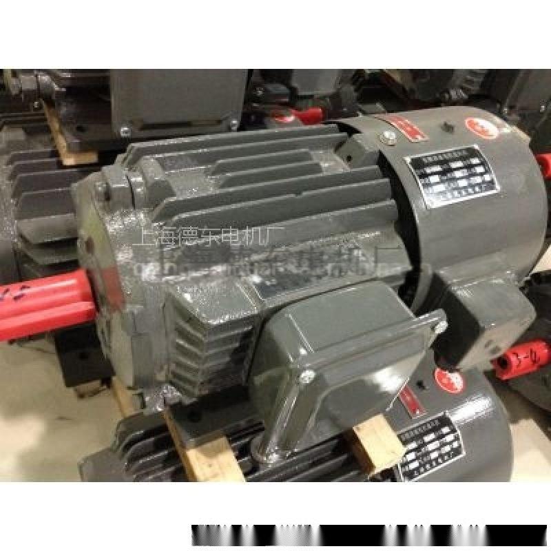 德東生產廠家 風機電扇 電動機YVF2 315L2 -4 200KW