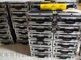便攜式查驗裝備工具箱