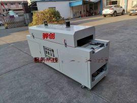 自动灌胶烘干线 自动灌胶烘烤炉 自动灌胶固化炉 自动灌胶隧道炉