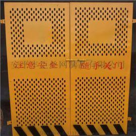 施工电梯安全门 建筑电梯防护门 尺寸参数价格 厂家