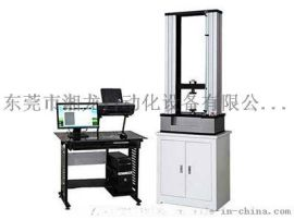 东莞湘龙直销  材料试验机,电脑程式拉力试验机
