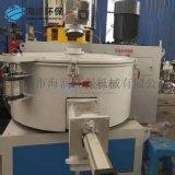 专业生产 高速塑料混合机 塑料机械混合机500高混机