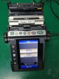 日本藤仓FSM80C+光纤熔接机