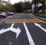 海口美蘭劃線|路面線|停車場劃線|車流線|護欄安裝
