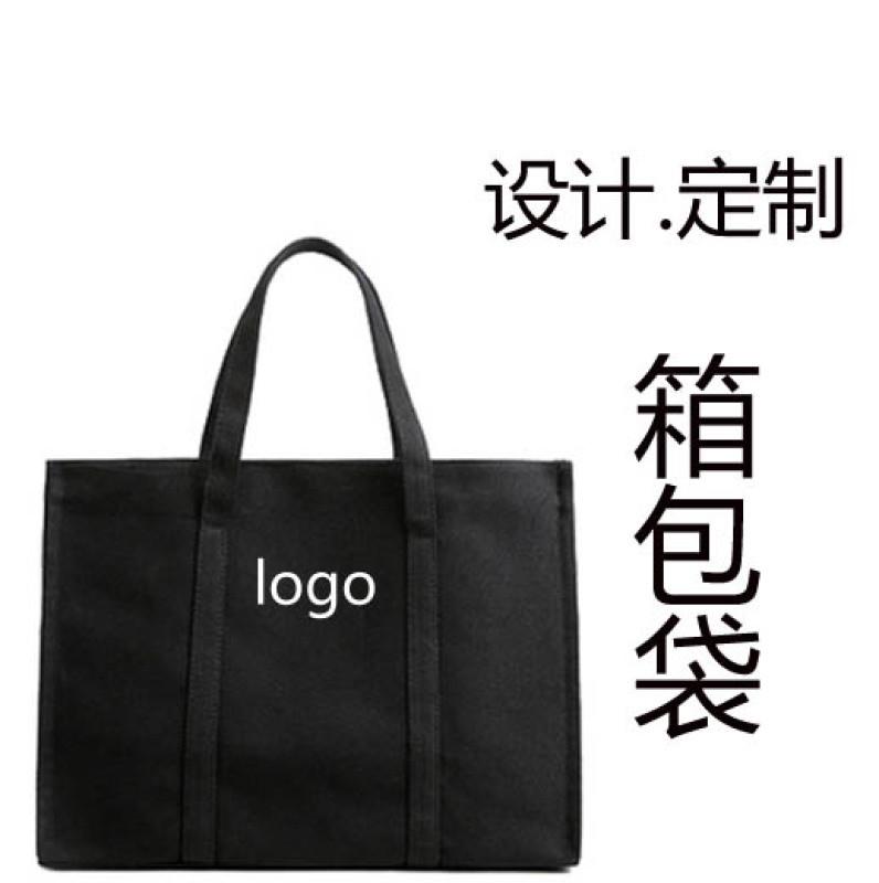 2020礼品手提袋定制帆布袋定制可定制logo