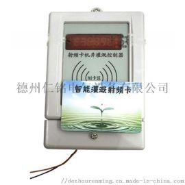射频卡控制器报价,射频卡控制器厂家