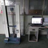 橡膠拉力試驗機 硅橡膠拉力試驗機