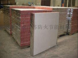 大量供应屋面防火板、屋面保温板、玻镁保温板