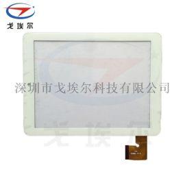 惠州屏幕邊框點膠加工