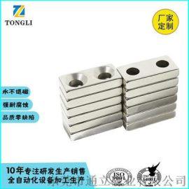 强力磁铁现货批发 钕铁硼强磁 异形打孔磁铁