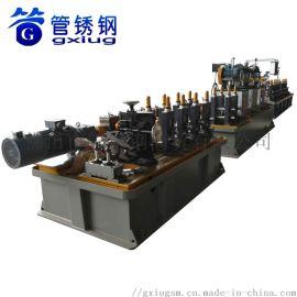 管锈钢厚壁管焊管机设备