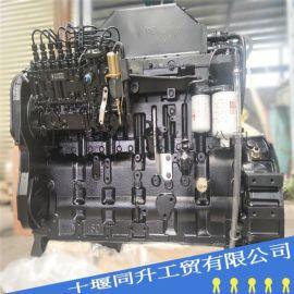 康明船用柴油发动机6BTAA5.9-GM129
