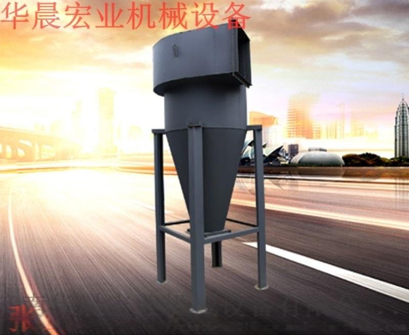 旋风除尘器工业粉尘沙克龙分离器不锈钢碳钢粉尘收集器