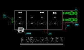 油水分离器厂家低价供应
