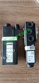 AVID電磁閥791N024DGD11N00