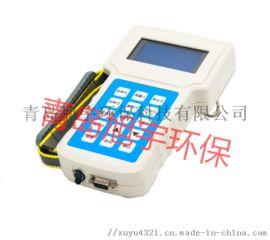 XY-GFC型**型手持式粉尘检测仪