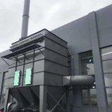 廠家直供除塵設備,廢氣處理設備,VOC治理設備