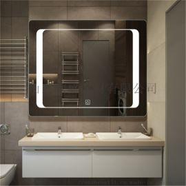 山东百澜菲LED智能镜子卫生间浴室化妆镜