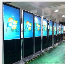 立式广告机 单分众款新潮  高铁站电梯广告屏