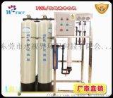 小型超濾設備,工業淨水設備,生活水淨化設備