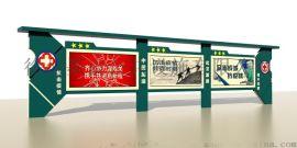 天津南开宣传栏户外宣传栏款式价值观厂家