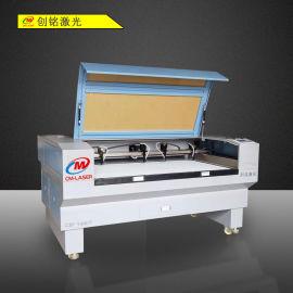 厂家直销皮革布料激光切割机亚克力工艺品激光切割设备