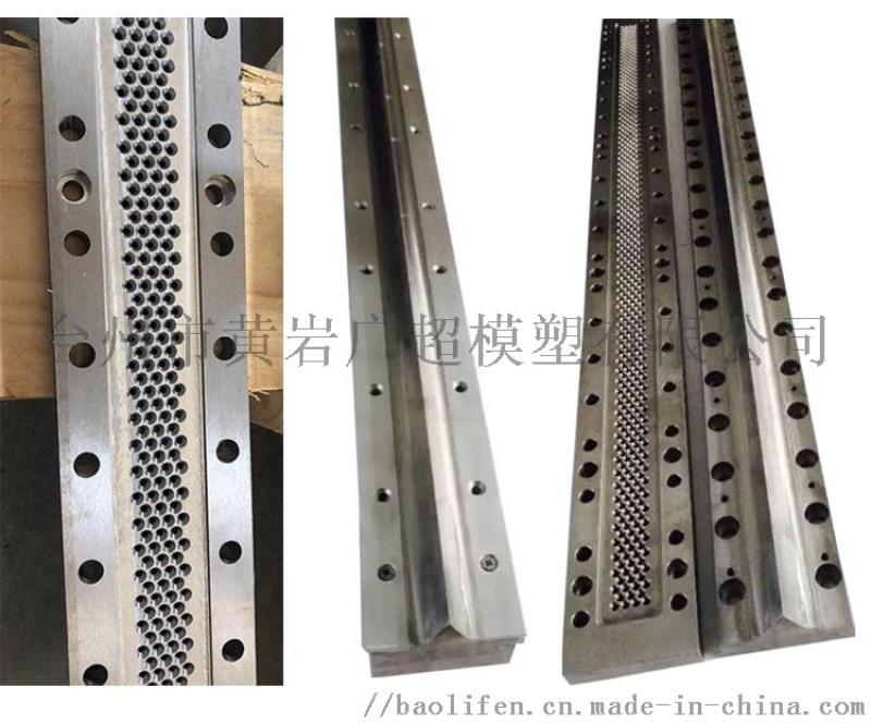 熔喷布600  喷丝板模具厂家定制