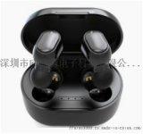 威雅特WYT-TWS-A7S蓝牙耳机