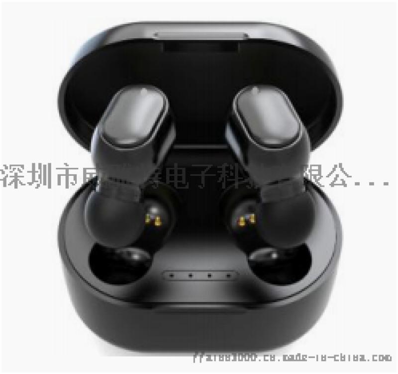 威雅特WYT-TWS-A7S藍牙耳機
