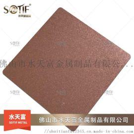 不锈钢纳米仿铜板手工拉丝哑光抗指纹表面无手印304金属彩色板
