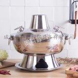 成都厨房设备厂铜火锅
