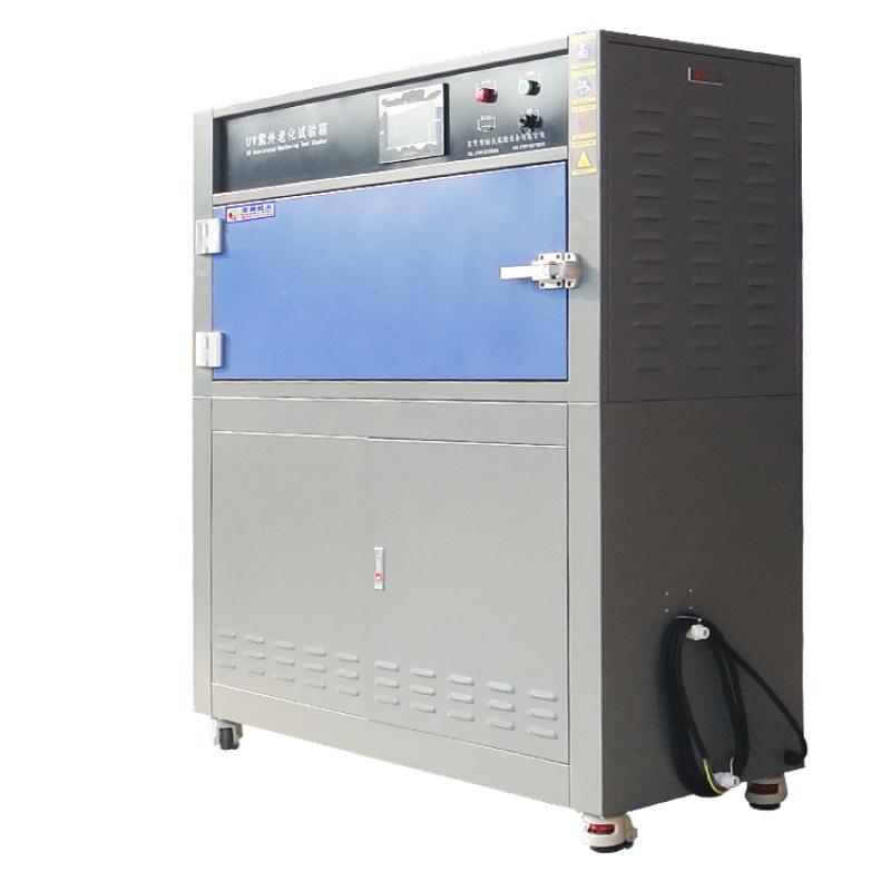 喷塑层紫外线老化机,紫外线老化uva灯管供应
