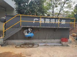 气浮机 污水处理成套设备 溶气气浮机 平流式气浮机