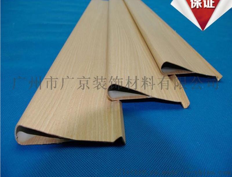 建築裝飾垂簾型吊頂鋁掛片/水滴型鋁掛片