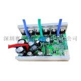 深圳无传感器永磁电机FOC割草机电动剪电机马达驱动控制主板