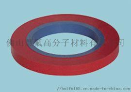 供应铁氟龙薄膜胶带 阻燃级胶带 佛山thf缓冲材