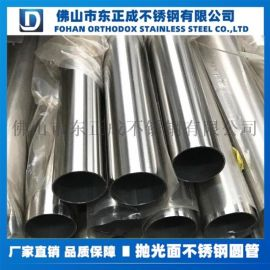 佛山不锈钢水管,304不锈钢热水管
