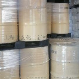 无气味 韩华PVC环保增塑剂 ECO-DEHCH