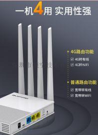 CF-E3 4G无线路由器 三网通七模
