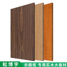 厂家**三聚**胺板材 装饰材料三聚**胺生态板