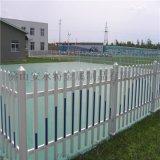汕尾PVC塑鋼草坪護欄 別墅庭院圍欄 耐曬防腐材質