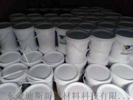 水性聚酯复合防腐防水涂料污水池防腐