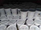 水性聚酯複合防腐防水塗料污水池防腐專用