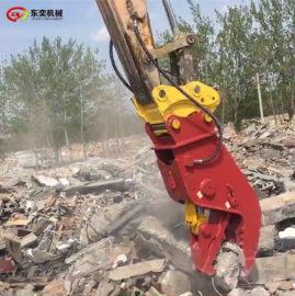 220液压粉碎钳 建筑工程挖掘机粉碎钳