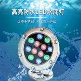 LED水底灯——四川成都厂家直销