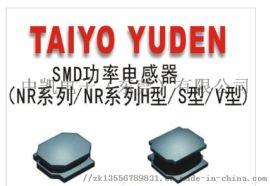 HK160833NJ-T 太诱叠层电感